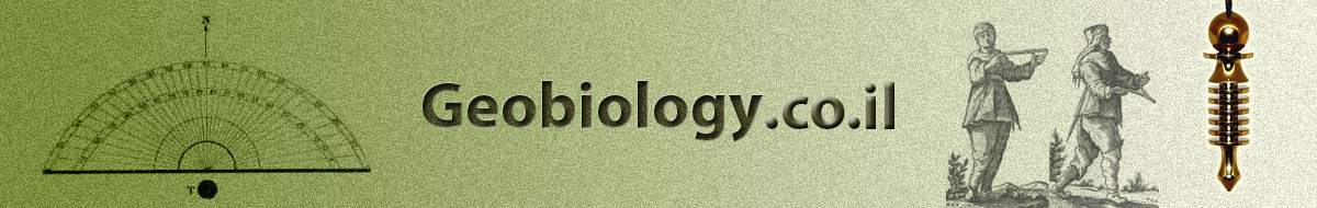 Geobiology.co.il